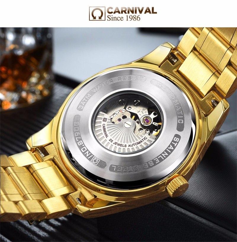 Cv18 Carnival Dhj008 Swiss Marino Gold Retailbd